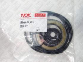 Ремкомплект для гусеничный экскаватор HYUNDAI R210NLC-7 (XKAY-00521, XKAY-00553)