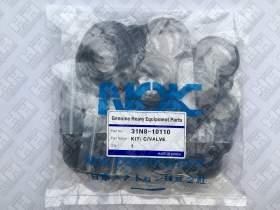 Ремкомплект для гусеничный экскаватор HYUNDAI R290LC-7H (XJBN-00094, XJBN-00212, XJBN-00213, XJBN-00231, XJBN-00232, XJBN-00233, XJBN-00342, XJBN-00363)